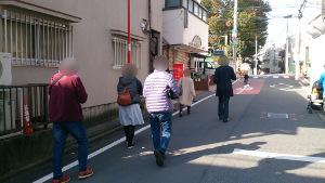 七福神グループ散策
