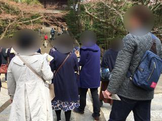 円覚寺で婚活イベント