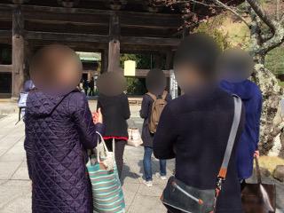 婚活イベント鎌倉のグループ散策