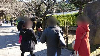 散策婚活・鎌倉のグループ