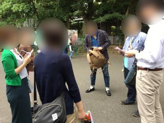 上野ZOOにてグループ散策