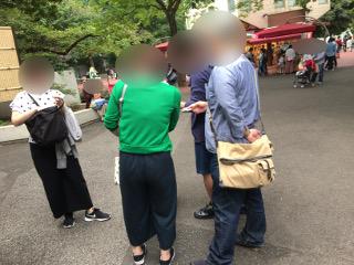 婚活イベント・上野動物園