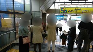 川越市駅にて集合