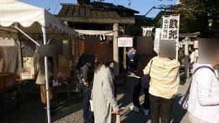 婚活イベント熊野神社