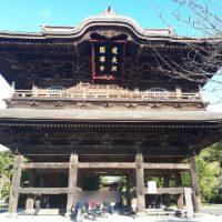 鎌倉建長寺