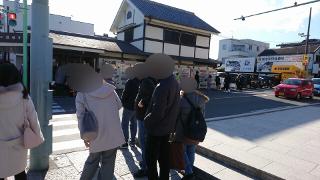 婚活イベント・鎌倉