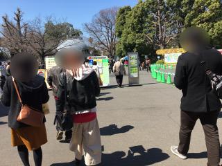 上野動物園にて散策
