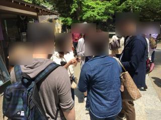鎌倉散策婚活